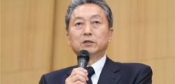 鳩山由紀夫、韓国で講演「慰安婦合意したとしても日本は無限の責任を負うべき」