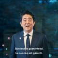 大阪万博誘致の「意義」と勝利の「理由」