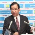 徴用工問題の背景に日本共産党の暗躍!?