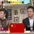 日本国籍取得の動機は…張景子「日本のパスポートはノービザで色んな国に行ける」ネット「中韓の帰化禁止と取り消し法が必要」