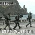 【日韓】韓国軍、竹島で防衛訓練 ネット「憲法9条があったせいで竹島が盗まれたんだと言う小学生でも分かる話しを国民に語りかけて」