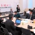 参議院議員会館にて「関西生コンを支援する会」結成される 参加者にジャーナリスト、弁護士など...