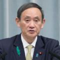 政府「パチンコはギャンブル」菅官房長官「徹底的な取り組みを」